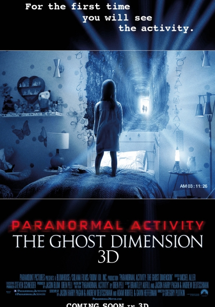 Paranormal Activity 5 Ghost Dimension (2015)