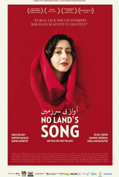 No Land's Song (2015)